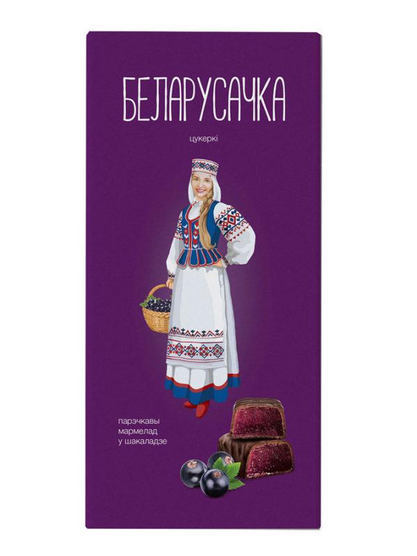 конфеты черносмородиновые белорусочка