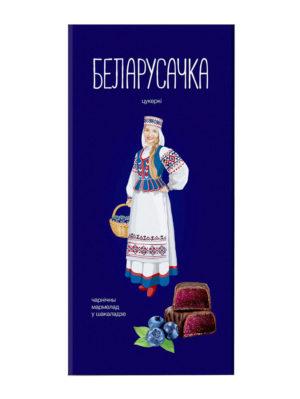 конфеты черничные белорусочка