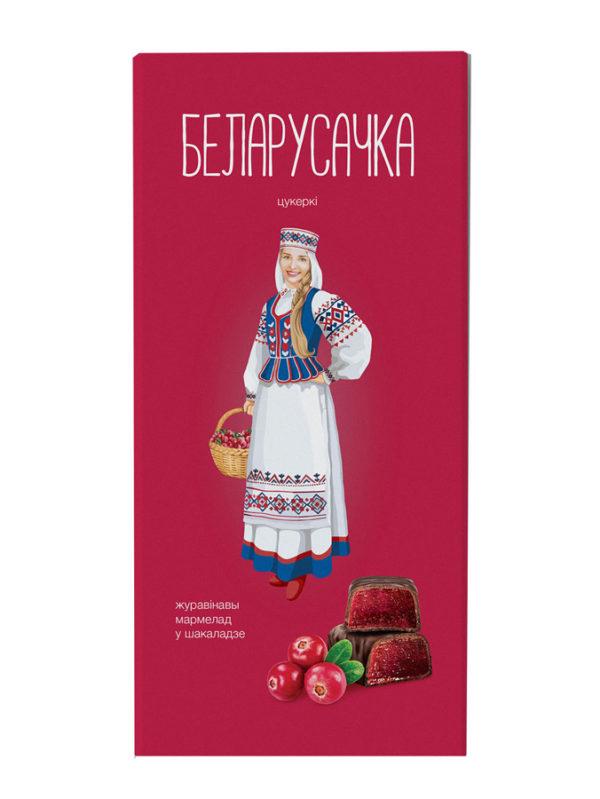 конфеты клюквенные белорусочка