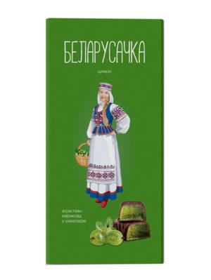 конфеты крыжовниковые белорусочка